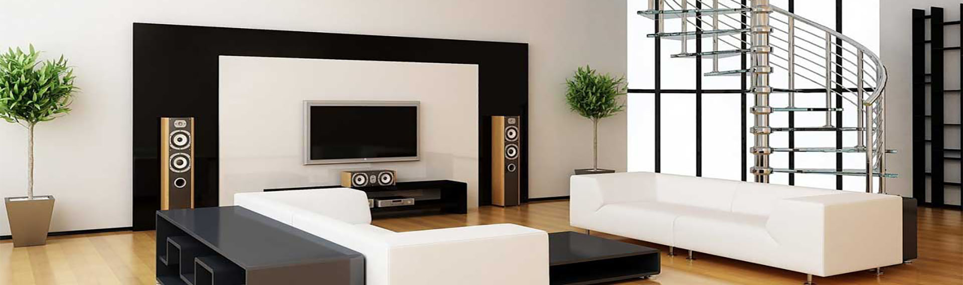 Audio Residencial